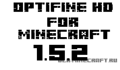 OptiFine HD для minecraft 1.5.2